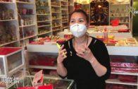 華埠風水店,擺設風水陣,趨吉避兇
