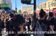 華埠遊行集會抗議警察暴力