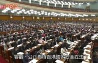 外交部引楊潔篪稱  在港推國安法決心堅定不移