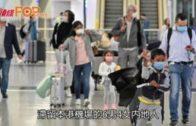 阿聯酋航班26人確診 10滯港內地客送檢疫