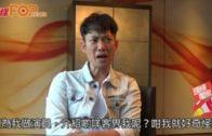 新節目「轉行」做外賣仔  43歲敖嘉年繼續發演員夢