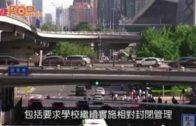 內地新增49人確診新冠肺炎  北京爆36宗本地感染個案