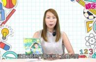 【6月11日 親子Daily】  嬰兒熱痱處理要小心
