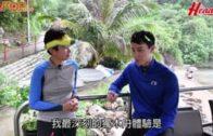 獨木舟生態遊  遊牧K x Brian Chan陳安立