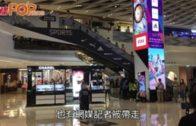 網民Yoho Mall示威抗議 警商場內帶走約10人