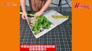 蔬果貯存秘技大公開!  真空密封、薯仔防生芽、芹菜水貯
