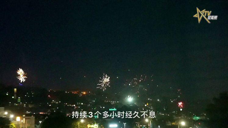 三藩市居民居家避疫,不忘放烟花庆国庆