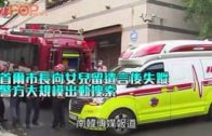 首爾市長向女兒留遺言後失蹤  警方出動搜尋下落