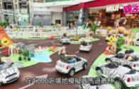 (直播)07022020總編輯時間:美國眼中的香港自治