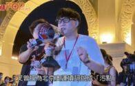 批評林夕為羅冠聰改歌詞 央視:誤導年輕人當「政治燃料」