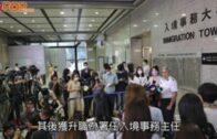 網上發表撐獨立調查言論 入境處職員遭降級