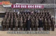 北韓金正恩下放部分權力  金與正獲授權力最大