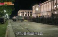 威州騷亂槍擊事件2死1傷  警拘17歲槍手