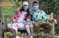 秦舒培30歲生日  陳冠希為「老婆」影相慶祝