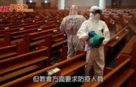 南韓周五新增324宗確診  教會阻礙防疫人員調查
