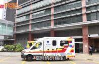 威院72歲確診女病人離世  累計74人染疫亡