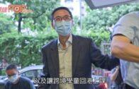 楊潤雄:仍在研究 何時恢復全日課