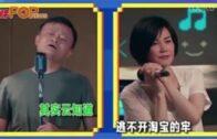 (直播)09172020 Time to check in — Interview 2018星島小姐 黃美華Tara