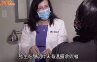 志願者現不明疾病 美國強生停疫苗臨床實驗
