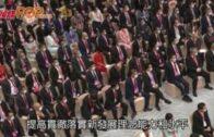 習近平:對深圳寄予厚望 形容世界發展史上「奇蹟」