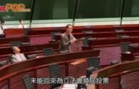 港人落在內地投票 林卓廷質疑有違法難追查