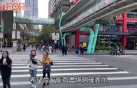 轟台灣拒入境因政治籌謀 促盡快讓陳同佳赴台自首