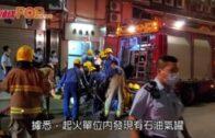 涉襲擊前妻明上庭 元朗七旬翁縱火燒屋墮斃