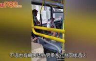 加國大媽拒戴口罩兼吐口水 遭巴士男乘客怒踢落車