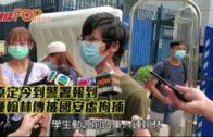 原定今到警署報到 鍾翰林被國安處拘捕