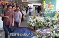 周梓樂逝世一周年 科大學生會擬辦悼念會