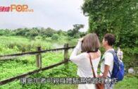 米埔趣味新體驗(上)遊牧K x Kate Ng 伍熹賢