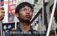 「Lunch哥」聲援鍾翰林 叫港獨口號男子被捕
