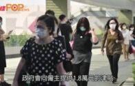 資助企業聘港青大灣區工作 月薪最少1.8萬元