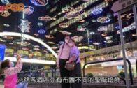 尖東聖誕燈飾亮維港 為市民疫情下打打氣