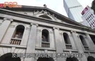 英國外相探討是否讓英官 任香港非常任法官