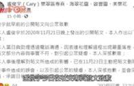 盧俊宇今被捕涉浪費警力 稱被捕不實帖文致歉