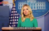 拜登公布「全女班」傳訊團隊 美國史上首見