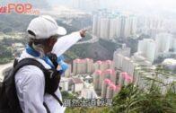 78歲遠足界前輩張榮裕 疫情下風雨不改攀越山嶺