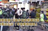遭警壓地12歲少女赴警署投訴 稱無法忘記「不快樂的經歷」