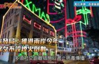 (直播)01-21-2021總編輯時間:拜登错判中美關係