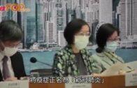 傳記者會禁「武漢肺炎」字眼 政府發言人:提問勿污名化