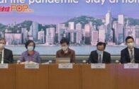 林鄭:不會強制接種 市民不能選擇疫苗品牌