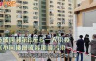葵盛西邨第8座多一人染疫 居不同樓層或涉環境污染