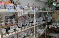 遊坪洲(上)學彩繪陶瓷 遊牧K x 小卓