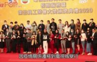 TVB頒發長期服務獎 服務20年陳百祥望疫情快完