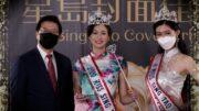 01042021專訪新鮮出爐2020星島小姐冠軍 章以琳