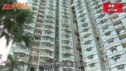 袁國勇視察峰華邨曉峰樓 12樓以下所有13室居民需撤離