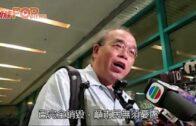 警搜民研辦公室 鍾劍華被要求助查