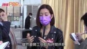 搶風頭獲封最佳女主角 陳自瑤:多謝畀面