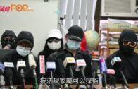 李子賢母獲深圳確認 完成檢疫後可預約探監